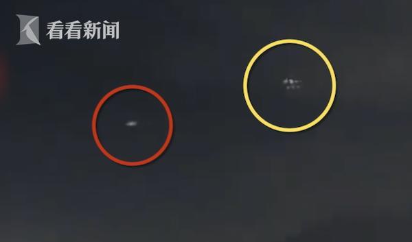 "UFO打起""空战""了?日本鹿儿岛现不明飞行物编队"