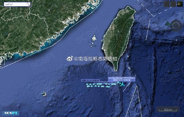 南海战略态势感知:10月15日,美国两架军机分别前往南海和东海侦察 全球新闻风头榜 第1张