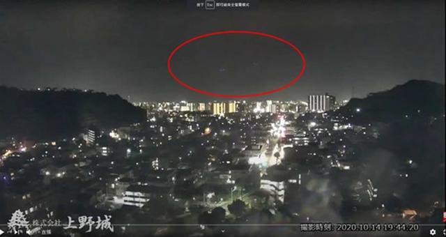 日本鹿儿岛市上野城24小时视频监控直播拍到UFO飞越火山画面 全球新闻风头榜 第3张