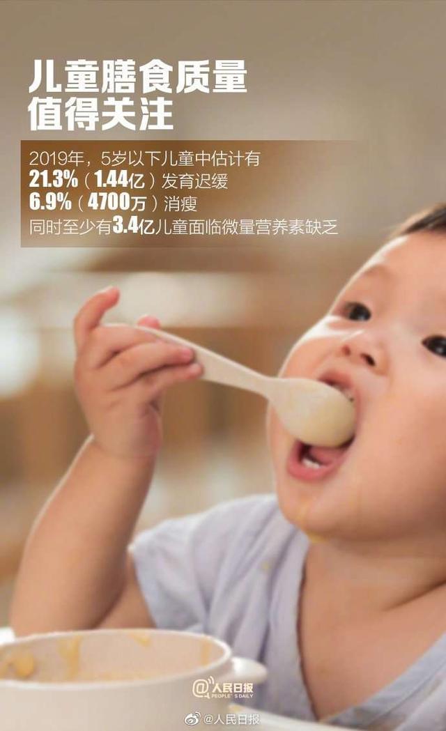 """世界粮食日,拒绝""""舌尖上的浪费"""" 全球新闻风头榜 第3张"""