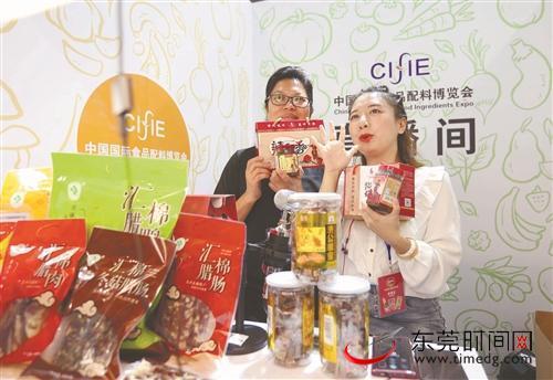 中国国际食品产业联盟正式揭牌