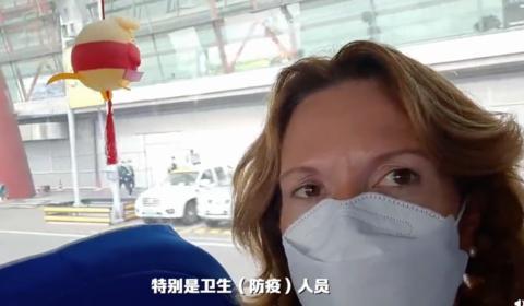 英国新任驻华大使拍隔离Vlog:全程中文介绍 赞中国防疫专业 全球新闻风头榜 第2张