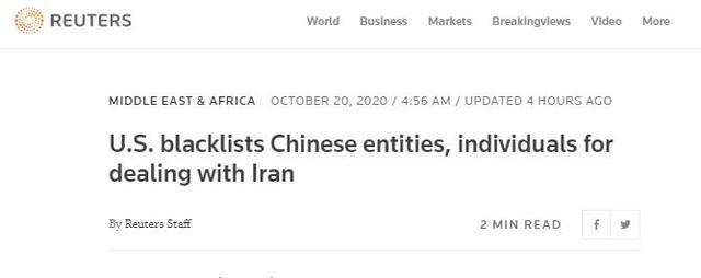 威胁加码!美国又宣布将6家中国公司和2名个人列入黑名单