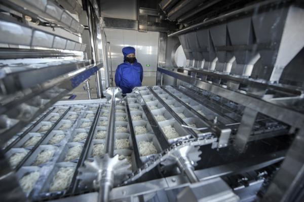 河北丰宁:承接京津产业转移 助力经济高质量发展