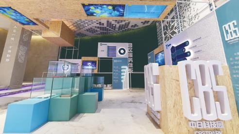 大项目建设巡礼(237)中白科技园试运行
