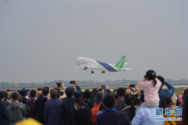 国产大飞机C919亮相2020南昌飞行大会