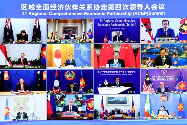 区域全面经济伙伴关系协定正式签署