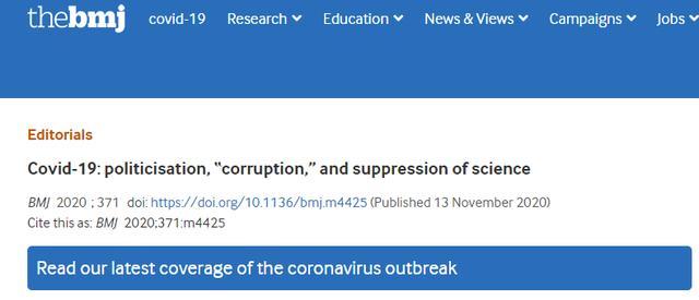 """腐败!英国知名科学杂志炮轰美国FDA为私利批准""""神药"""""""