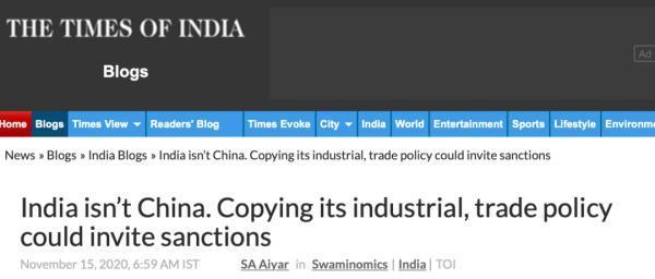 印媒提醒莫迪政府:印度不是中国