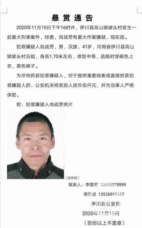 河南一男子在父亲坟前祭扫时杀死亲姐,曾服刑10多年刚出狱不久 全球新闻风头榜 第1张