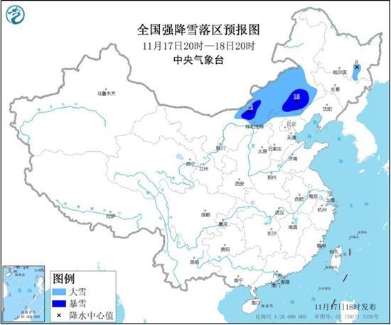 今冬首个暴雪预警发布!内蒙古河北等地局部有暴雪 全球新闻风头榜 第1张