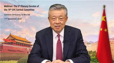 """刘晓明大使因涉港问题被英外交官员""""召见""""?大使本人回应"""