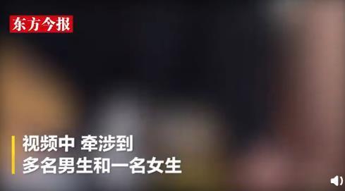 上饶一中学不雅视频事件:牵涉多名男生和一名女生(图) 全球新闻风头榜 第2张