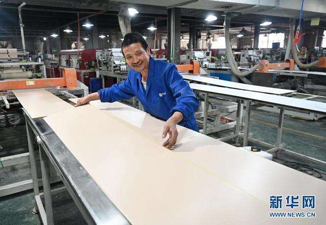 福建邵武:引导产业转型升级 推动产业绿色发展