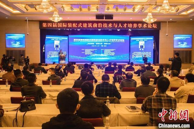 """院士在重庆探讨中国建筑未来发展 呼吁""""向天借地"""""""
