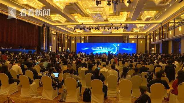 """""""读懂中国""""国际会议于广州开幕 大咖云集聚焦热点话题"""