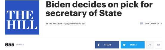 美媒:拜登已决定国务卿人选,预计下周宣布