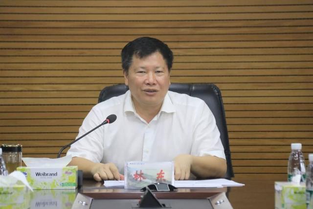 有辱家门:林则徐后裔林东涉嫌严重违纪违法被查