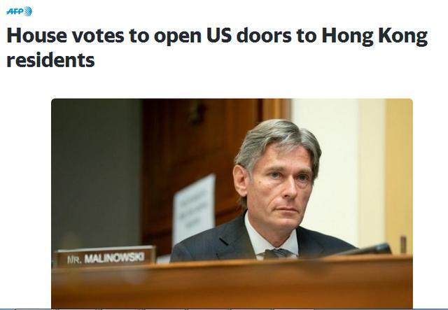 挑衅升级!外媒:美众议院表决通过新涉港法案,允许香港居民暂时在美居住