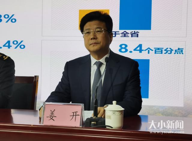 快讯|烟台港吞吐量位居全国沿海港口第八位