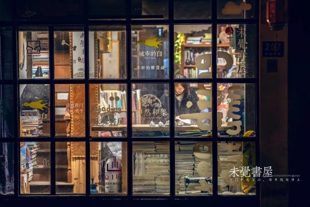 全国热搜!松江这家不借不卖的小书屋,你还没去过吗?插图2