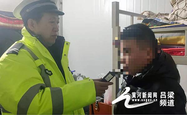 中阳交警大队预防交通事故集中整治违法案例大曝光插图1