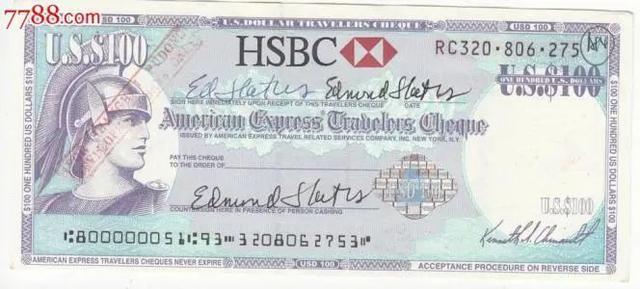 向连接企业签发银行卡清算业务流程许可证书!