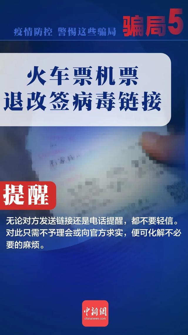 1月15日后进入江苏都要隔离?江苏疾控紧急回应 全球新闻风头榜 第7张
