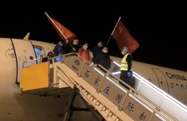 """""""没有燕赵儿女过不去的坎"""",石家庄机场塔台对话太暖心了 全球新闻风头榜 第1张"""