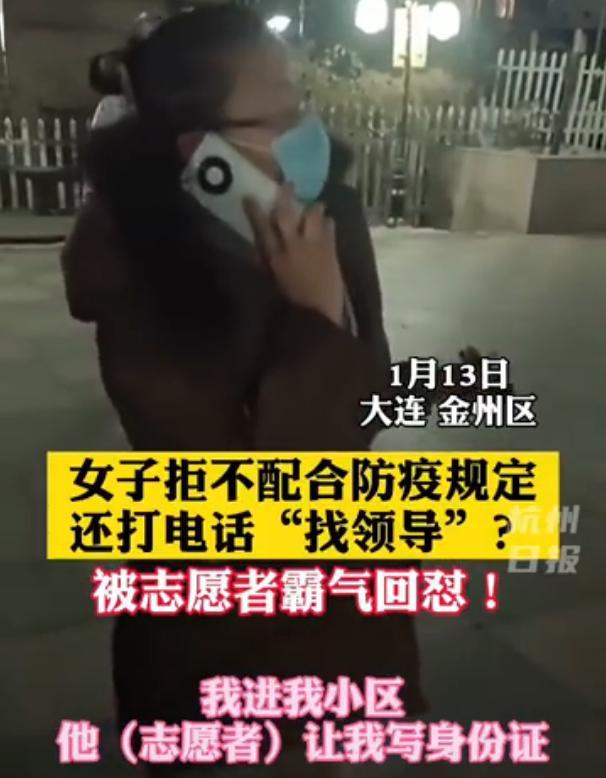 综合性@共青团网民评价人民日报新闻步骤