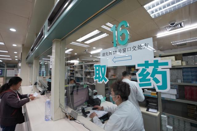 第四批全国各地药物采购文档在上海公布