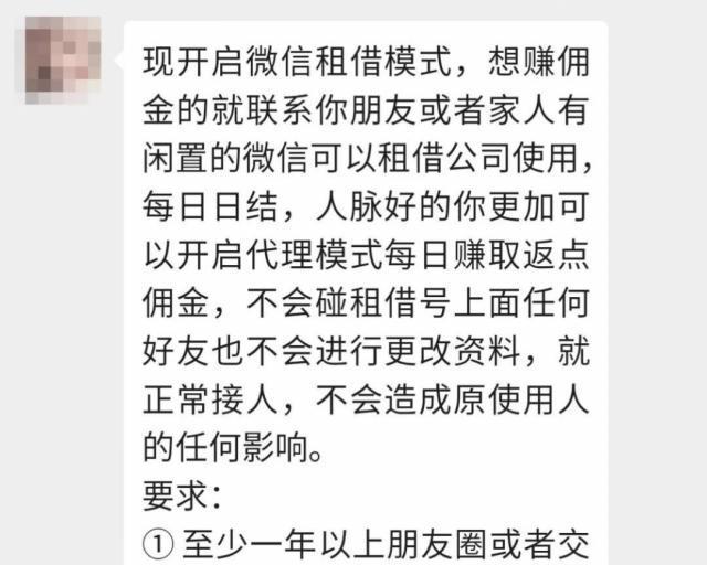 事关QQ、微信群帐号!官方发布重要提醒,已有上万人中招-微信群群发布-iqzg.com