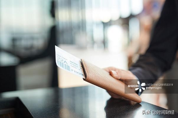 """携程成""""众矢之的""""?拖欠机票退款投诉激增 去年经营利润50亿_极速赛车微信信誉群"""