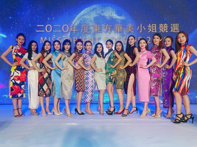 2020东方华美小姐竞选准决赛落幕 12号何梓旭睿连中三元