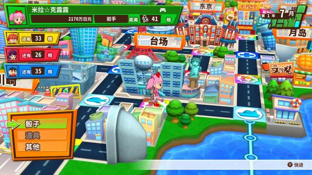 """首月销量破百万,让KONAMI躺着赚大钱的""""小众游戏""""插图26"""