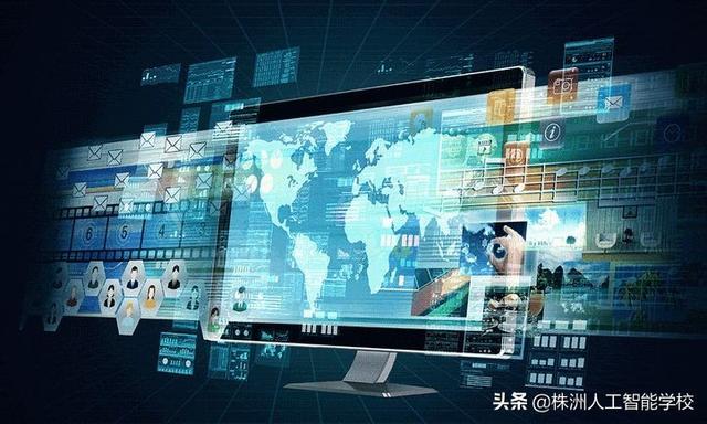 「专业介绍」|2020计算机网络技术专业招生简章