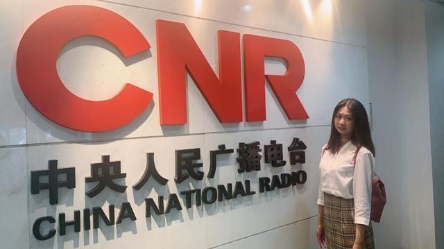 """台湾女生谈""""中国人认同"""":大陆人把我当同胞照顾"""