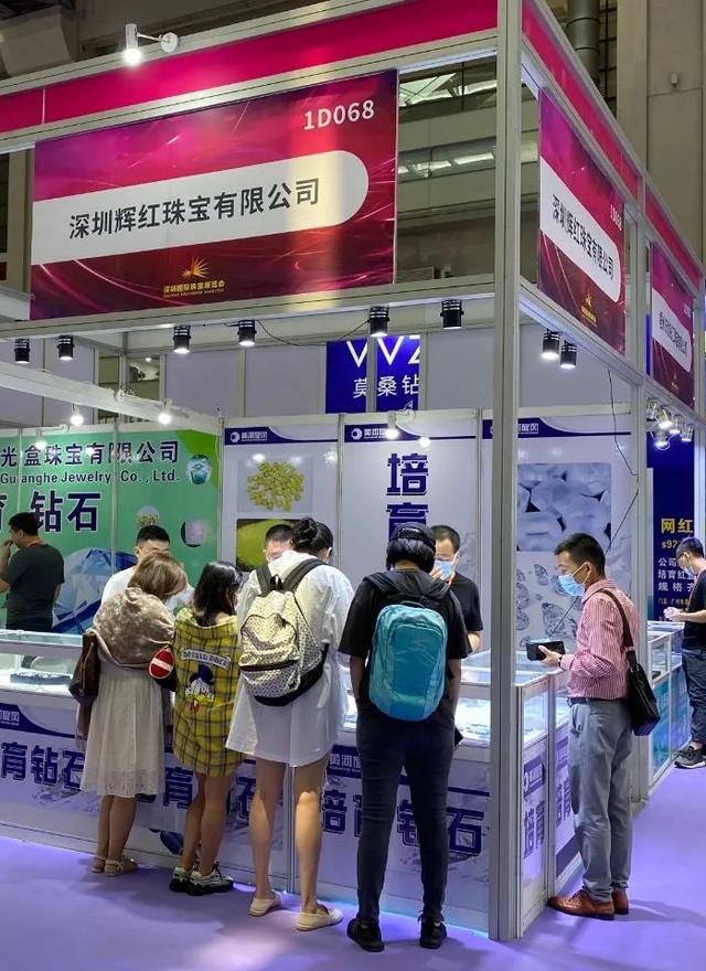 2020深圳国际珠宝展:看培育钻石如何撬动市场新蓝海-第9张
