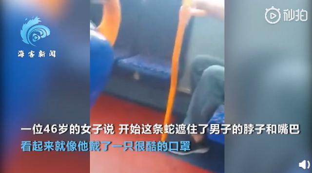 英国男子身缠蟒蛇搭乘公交车,蟒蛇遮住其脖子和嘴 网友:自制蛇皮口罩?-第3张