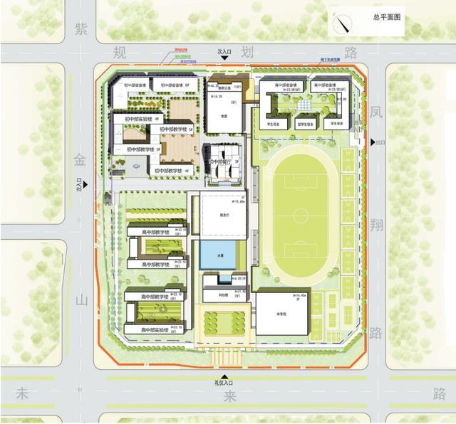 平顶山市一高新校区迁建修规公示!5100名在校生规模插图2
