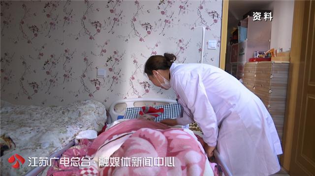 [江苏]江苏养老如何破局? 人口老龄化程度全国第三!