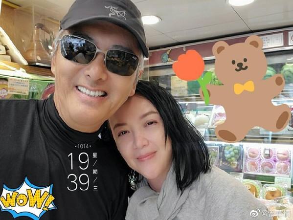 曾华倩超市买菜偶遇周润发 秒变迷妹求合照:开心死了