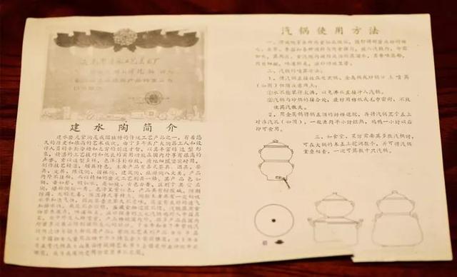 建水县工艺美术陶厂-建水紫陶老厂 紫陶介绍-第6张