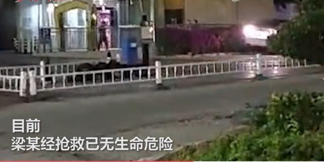 海南一酒吧两桌人斗殴,开车乱撞致人受伤,竟是因为敬酒引发的矛盾 全球新闻风头榜 第3张