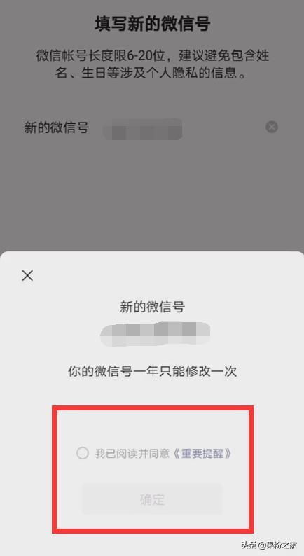iOS微信群更新,改微信群号、深色模式开关等都来了-微信群群发布-iqzg.com