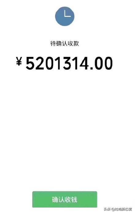 提花面料孙耀威给老婆转5201314元,羡慕了多少人?  别人要么是有小数点要么就是少个数,孙耀威