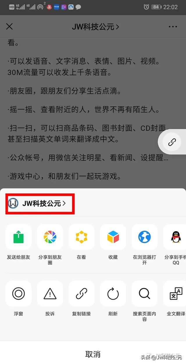 好消息!微信群V7.015正式2版,可直接改微信群号啦(官方)-微信群群发布-iqzg.com