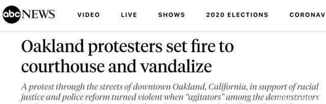美国持续失控,如果大火烧掉美国-第1张