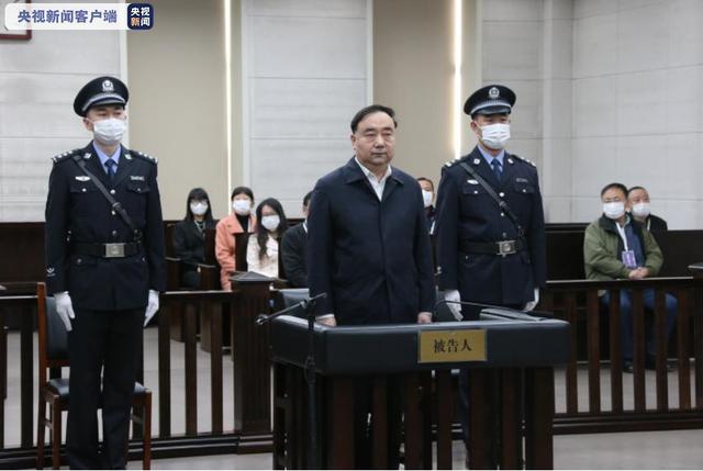 呼和浩特市委原书记云光中一审获刑14年