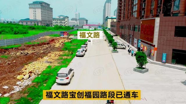 航拍高清大图+视频,新城区未来路白龟湖段道路建设开始冲刺插图8